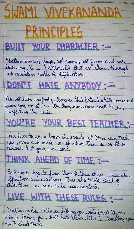 #Principles